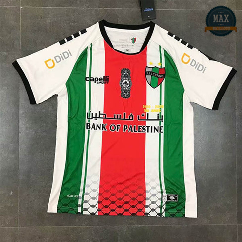 Max Maillots Palestine Exterieur Blanc 2020