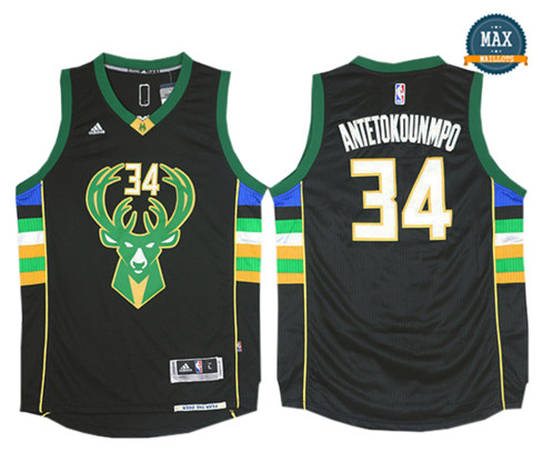 Giannis Antetokounmpo, Milwaukee Bucks - Alternate