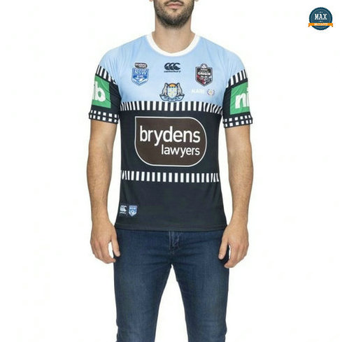 Max Maillot Rugby LAN Holden Exterieur 2020/21